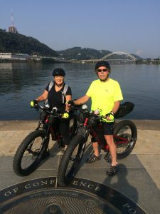 Great Allegheny Passage,, Pittsburgh, Point State Park